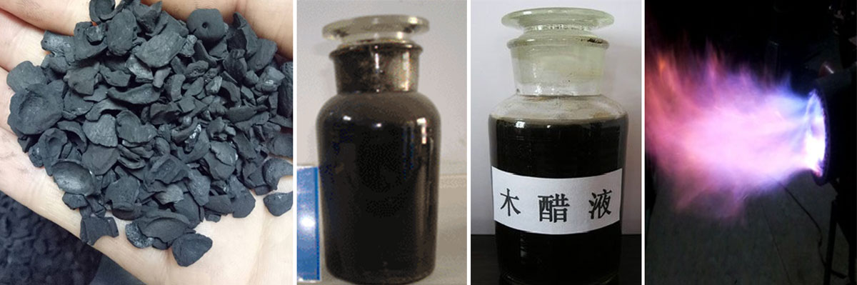 Final Products of Palm Kernel Shell Carbonization